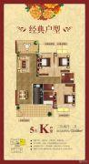 中央华府3室2厅2卫133平方米户型图