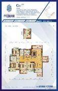 天元国际尚城4室2厅2卫142平方米户型图