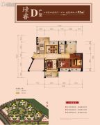 星河丹堤花园4室2厅1卫92平方米户型图