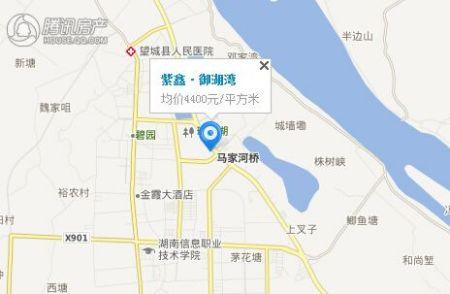 紫鑫中央广场