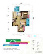 佳兆业广场2室2厅1卫56平方米户型图