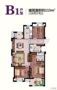 交通紫园3室2厅2卫115平方米户型图