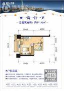 海口恒大外滩1室1厅1卫35平方米户型图
