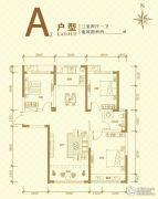 恒丰理想城3室2厅1卫112平方米户型图