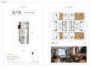 财信北岸铂寓1室1厅1卫61平方米户型图