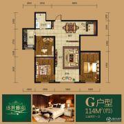 盛世雅苑3室2厅1卫114平方米户型图