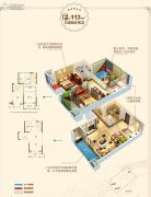 无锡孔雀城3室2厅2卫113平方米户型图