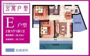 国茂・清水湾1室1厅1卫68平方米户型图