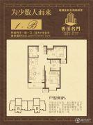 香溪名门2室2厅1卫82平方米户型图