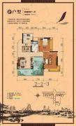 顺祥南洲1号2室2厅1卫93平方米户型图