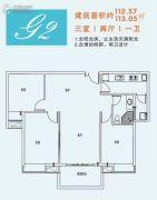 嘉业・城市花园3室2厅1卫118平方米户型图