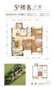 中糖・大城小院2室2厅2卫95平方米户型图