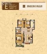 成国右岸3室2厅1卫100平方米户型图