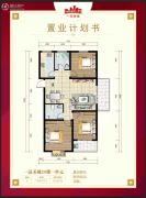 一品美城3室2厅2卫128平方米户型图