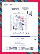 美来美城市广场3室2厅2卫106平方米户型图