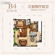 贤达・锦绣华府3室2厅2卫103平方米户型图