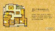 锦江美景城4室2厅3卫179平方米户型图