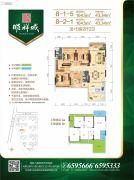 顺祥城3室2厅2卫104平方米户型图