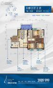 碧桂园・海湾城3室2厅2卫100--112平方米户型图