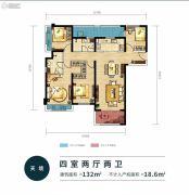 万科云子4室2厅2卫132平方米户型图