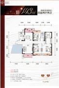 广电兰亭荣荟4室2厅2卫143平方米户型图