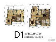 观山悦公馆4室2厅2卫290平方米户型图