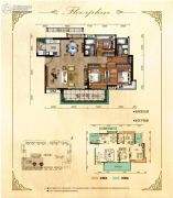 �h珑湾3室2厅2卫142平方米户型图