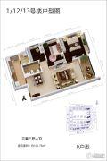 恒大御景湾3室2厅1卫103平方米户型图