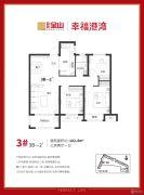 百合金山3室2厅1卫102平方米户型图