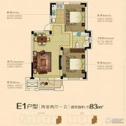 澳海澜庭2室2厅1卫83平方米户型图