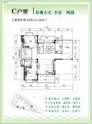 水岸星都3室2厅2卫131平方米户型图