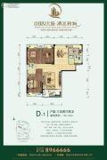 中国女儿城 清江新城3室2厅2卫136平方米户型图