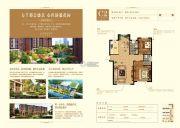大悦城2室2厅1卫110平方米户型图