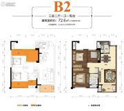 鼎弘东湖湾3室2厅1卫72平方米户型图