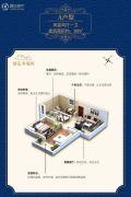 龙湖澜岸2室2厅1卫89平方米户型图