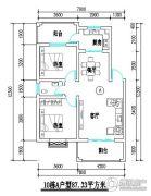 君尚一品小区二期2室2厅1卫87平方米户型图