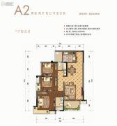 正成南庭2室2厅2卫106平方米户型图
