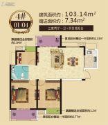 福晟钱隆城3室2厅1卫103平方米户型图