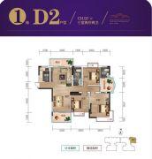 九嶷明珠3室2厅2卫131平方米户型图