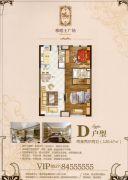 泰晤士广场2室2厅2卫120平方米户型图