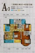 天立学府华庭3室2厅2卫127--148平方米户型图