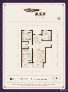金海城二期2室2厅1卫90平方米户型图