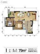 金地天府城2室2厅1卫79平方米户型图