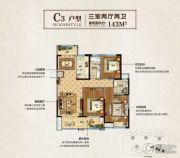 悦达・悦珑湾3室2厅2卫143平方米户型图
