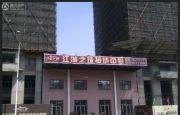 江城之珠实景图