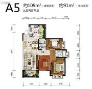 雅居乐原乡3室2厅2卫109平方米户型图