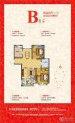 鑫江水青花都2室2厅1卫89平方米户型图