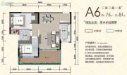 万旭涵碧公馆2室2厅1卫75平方米户型图
