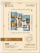 腾业・国王镇3室2厅2卫106平方米户型图