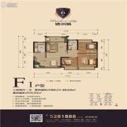德洲城3室2厅1卫88平方米户型图